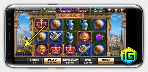 Free Spin Slot Roma
